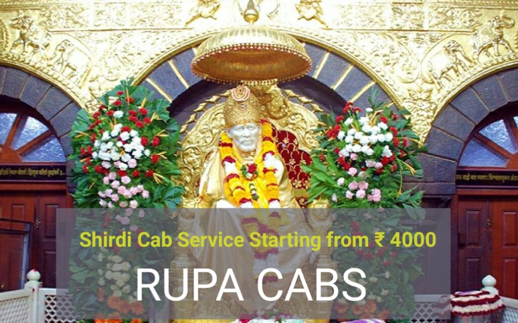 pune to shirdi cab service by rupa cabs