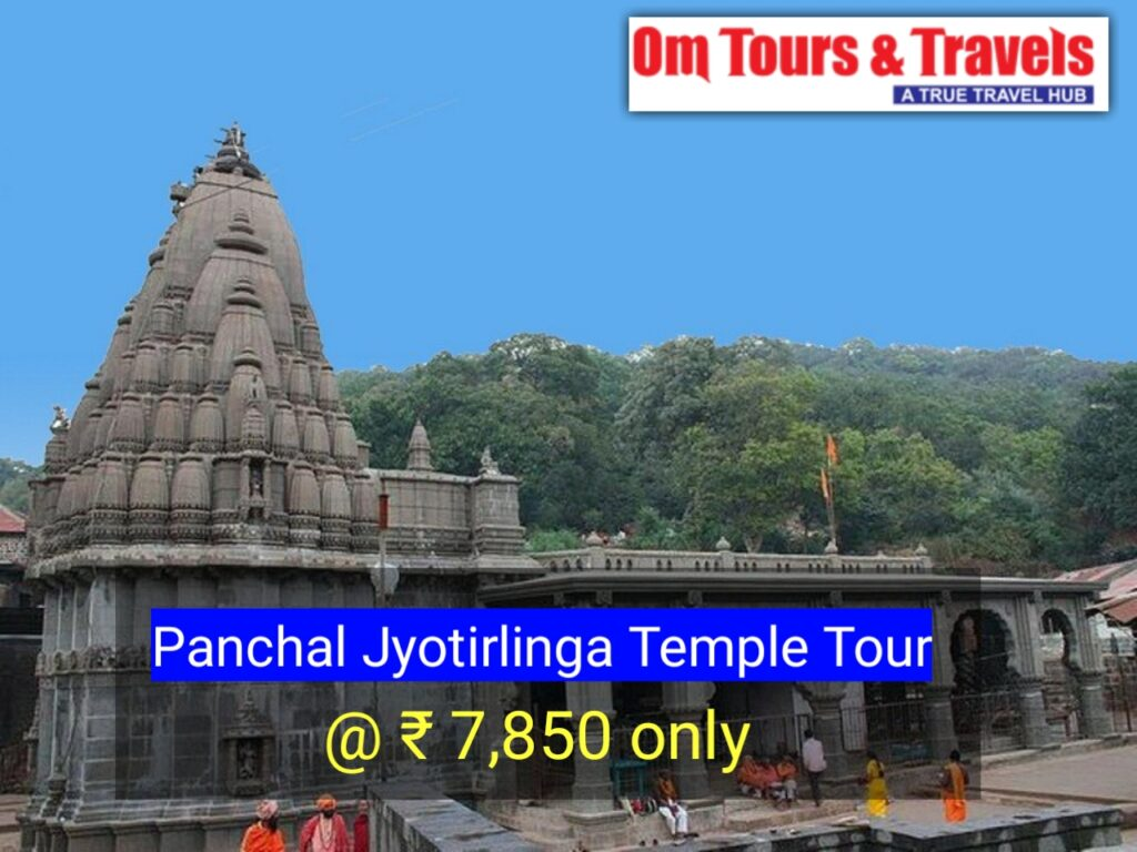 PANCH JYOTIRLINGA TOUR PACKAGE FROM PUNE