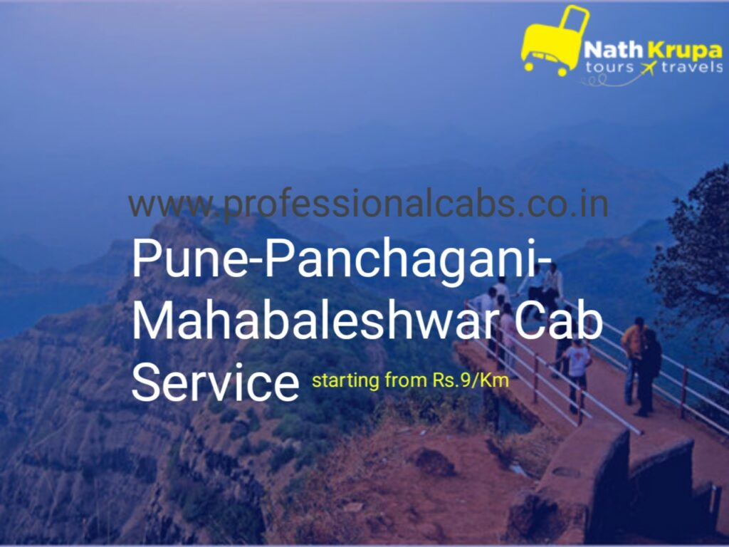 Pune to mahabaleshwar cab service by nathkrupa travels
