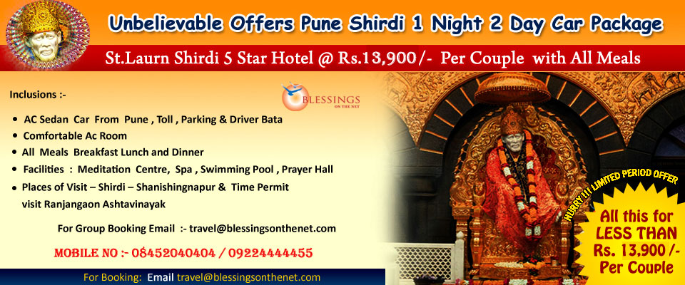 sun and shine shirdi tour package from Pune